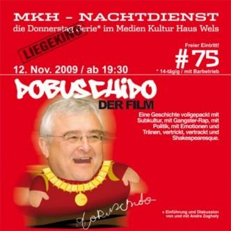 DOBUSCHIDO_DER_FILM_MKH_WELS_091112_Beitragsbild